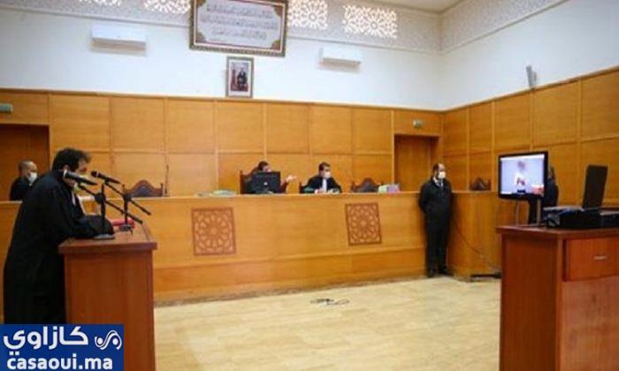إدراج 8428 قضية في محاكمات عن بعد