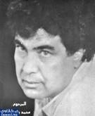 محمد باطما .. الشاعر