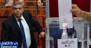 عمدة الدار البيضاء رفقة 12رئيس جماعة ممنوعون من خوض غمار الانتخابات البرلمانية