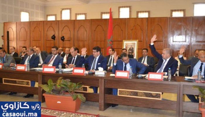 مجلس جهة الدار البيضاء-سطات دورته العادية لشهر مارس وهذا جدول أعمالها
