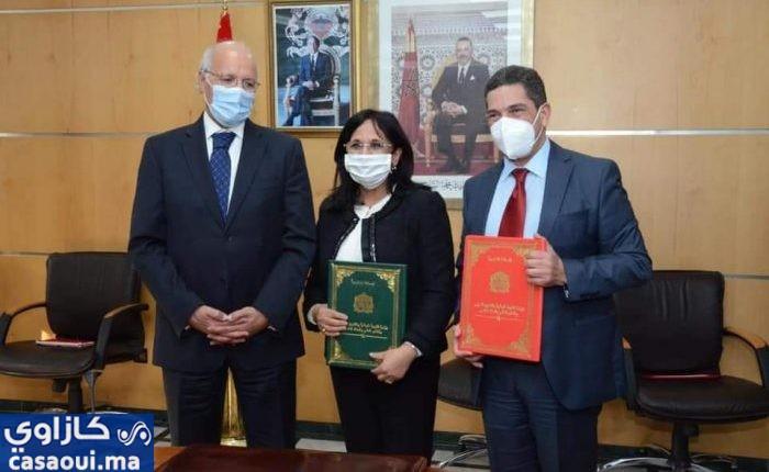 التوقيع على اتفاقية إطار بين الوزارة والمجلس الوطني لحقوق الإنسان