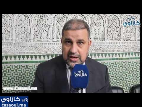 مجلس جهة الدار البيضاء سطات يعقد دورته لشهر مارس2021