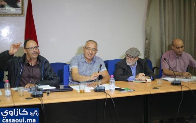 المصادقة بالاجماع على أغلب نقط جدول أعمال الدورة العادية للمجلس الاقليمي لسطات.