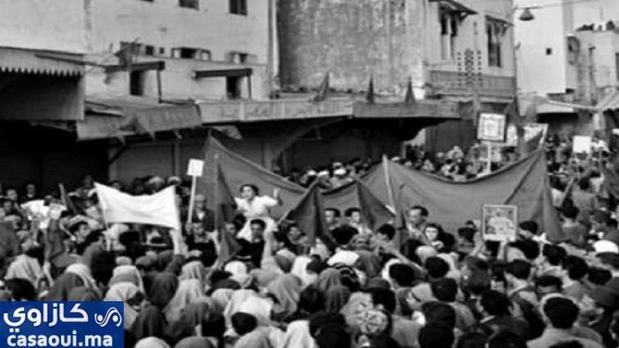 الدار البيضاء تخلد الذكرى ال 74 لأحداث 7 أبريل 1947