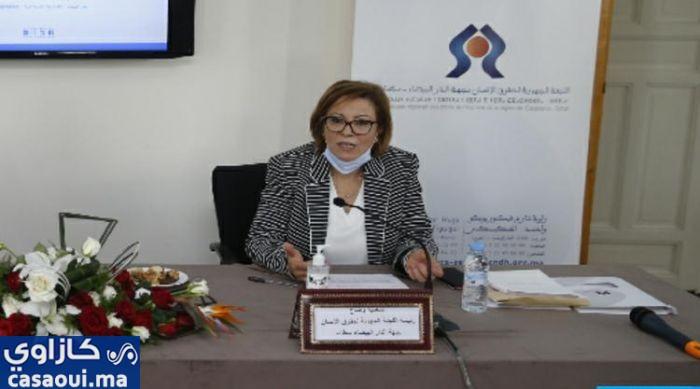 اللجنة الجهوية لحقوق الإنسان بجهة الدار البيضاء تشكل لجنة لتتبع عملية التلقيح