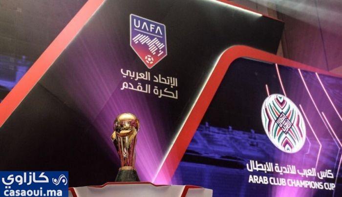 رسميا : الاتحاد العربي يعلن موعد نهائي الرجاء و الاتحاد السعودي بكأس محمد السادس