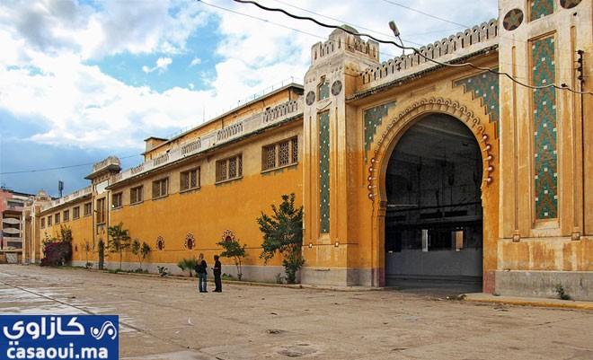 لأول مرة في تاريخها : الدار البيضاء تحصي ممتلكاتها