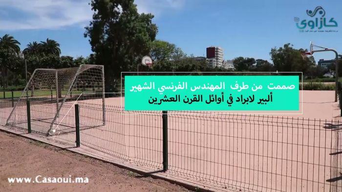 بالفيديو: حديقة الجامعة العربية  بالدار البيضاء تفتح أبوابها أمام العموم