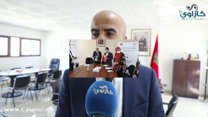 بالفيديو: اتفاقية الشراكة   تجمع بين المديرية الاقليمية  للتعليم ابن امسيك والجمعية المغربية  لمستوردي الكتاب