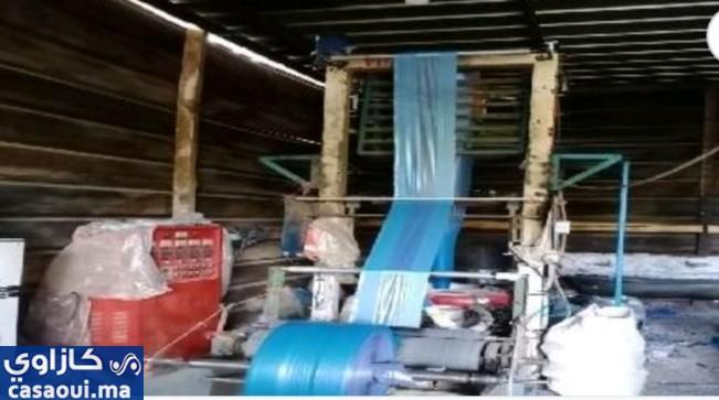 بنسليمان :مداهمة وحدة صناعية سرية لإنتاج البلاستيك