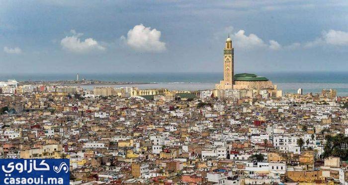 """""""كتاب أسود"""" عن عوائق التنمية الاقتصادية بمدينة الدار البيضاء"""
