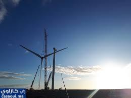 شركة فرنسية  تنتج أولى مزارع الرياح الخاصة بالواليدية