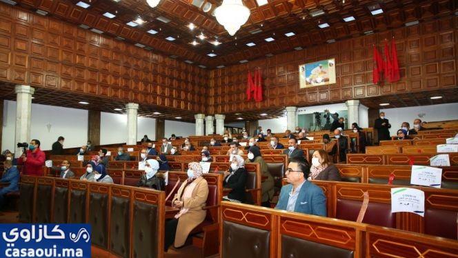 مجلس مدينة الدار البيضاء:هذا موعد وجدول أعمال الجلسة الثانية من دورة ماي2021