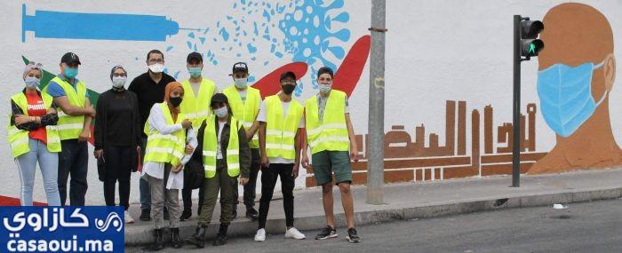 جداريات تشكيلة من إبداعات شباب جمعية منار العنق بالدارالبيضاء