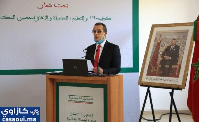 عبد الله شاطر: برمجة 22 مشروعا بغلاف مالي يناهز 21 مليون درهما بالنواصر