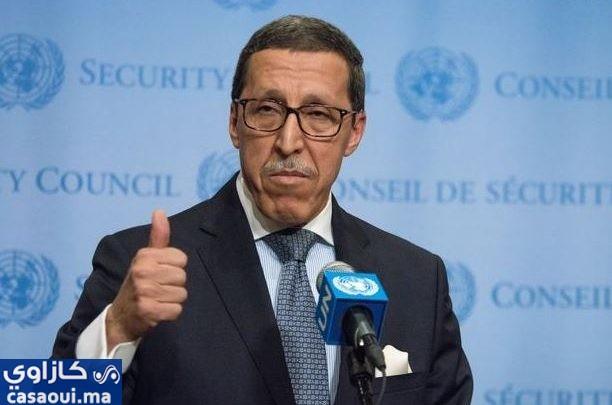 المغرب ينتخب رئيسا لمؤتمر العمل الدولي الـ 109 (ILC)