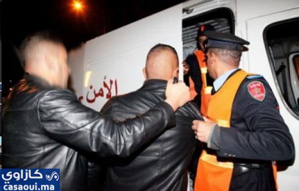 أمن المحمدية يعتقل منحرف يعترض سبيل المارة تحت التهديد بالسلاح الأبيض