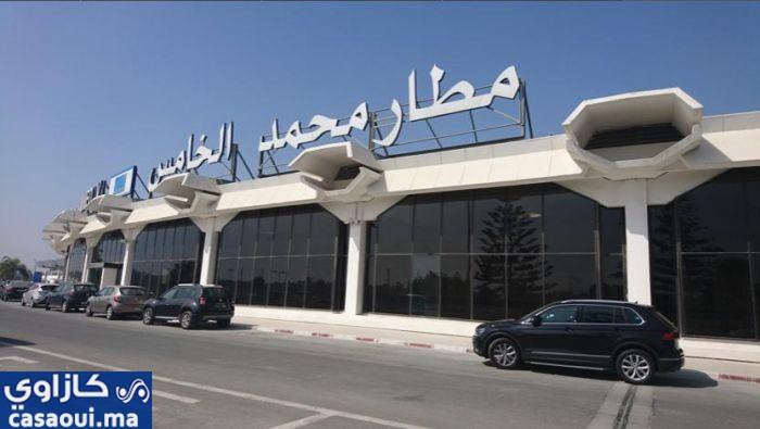 مطار محمد الخامس..تحويل جميع الرحلات الجوية الدولية
