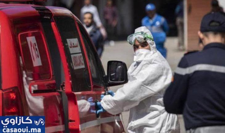 جائحة كورونا:تسجيل  298 إصابة و8 وفيات جديدة  في 24 ساعة الماضية