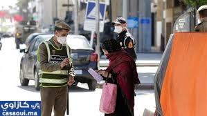 الدارالبيضاء:شن حملة واسعة ضد مخالفي قانون إرتداء الكمامة
