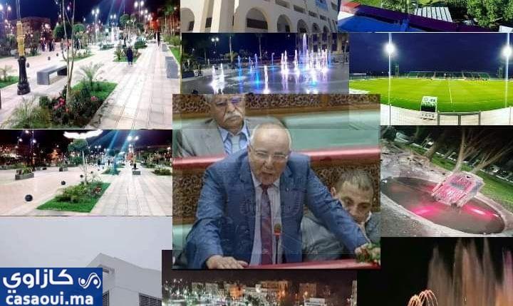 المجلس الجماعي لبرشيد.. ميلاد عدة مشاريع تنموية على عدة أصعدة