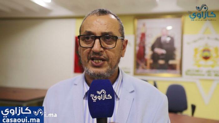 بالفيديو:مجلس مقاطعة سيدي عثمان يعقد دورته الأخيرة يونيو 2021