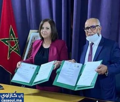 برشيد .. توقيع اتفاقية شراكة بين المجلس الجماعي وجامعة الحسن الأول لإحداث كلية متعددة التخصصات .