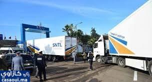 المغرب يتوصل بشحنة جديدة من لقاح سينوفارم