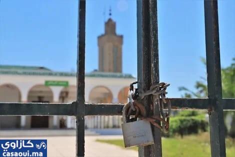 وزارة الأوقاف تعلن عن الجدولة الزمنية لإعادة فتح المساجد المغلقة