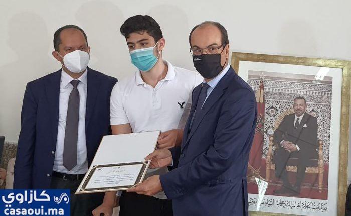 والي الدار البيضاء ينوه بتميز طلبةالأقسام التحضيرية بأكاديمية الجهة