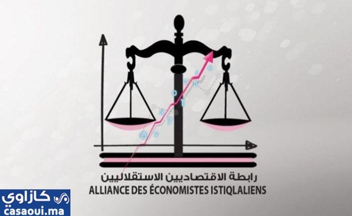 خبراء الاقتصاد الاستقلاليين: نجاح النموذج التنموي يمر عبر تلبية الحاجيات الملحة للمواطنين