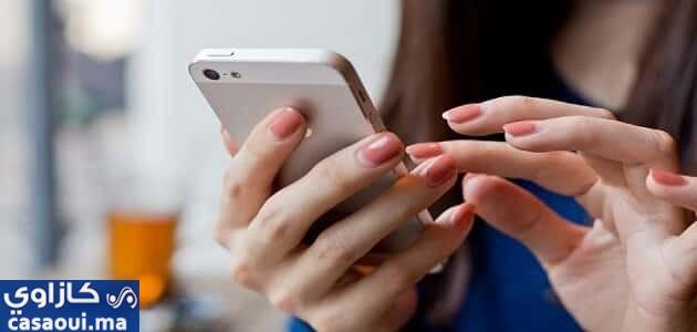 خلال 3 أشهر…. المغاربة أرسلوا 597 مليون رسالة هاتفية