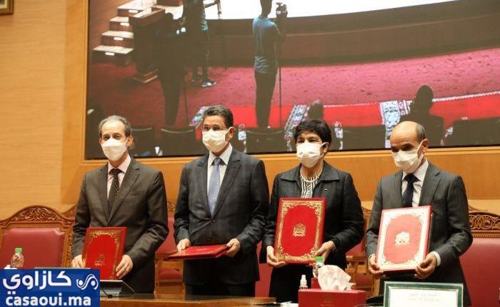 المجلس الأعلى للسلطة القضائية ورئاسة النيابة العامة والمجلس الأعلى للحسابات يتفقون على محاربة الفساد