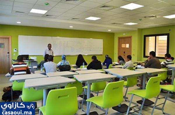 فتح باب الترشيح لولوج المراكز العمومية للأقسام التحضيرية للمدارس العليا