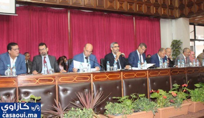 مجلس مدينة الدار البيضاء يعقد دورة استثنائية هذا جدول أعمالها