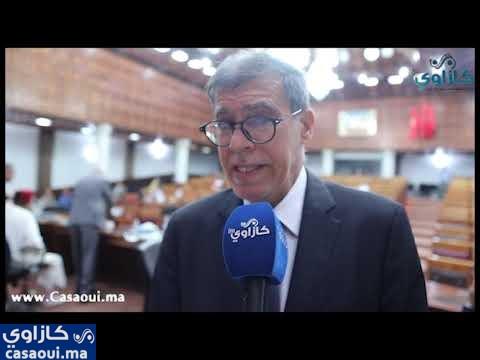 بالفيديو:مجلس عمالة الدار البيضاء يعقد جلسته الثانية من دورة يونيو 2021