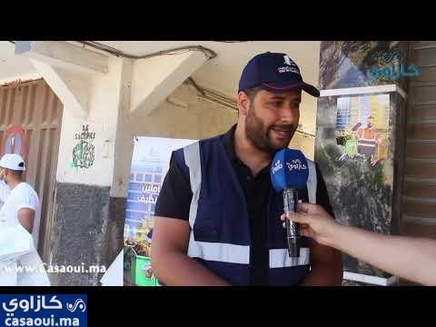 بالفيديو : كازابيئة تطلق حملة عيد أضحى نظيف