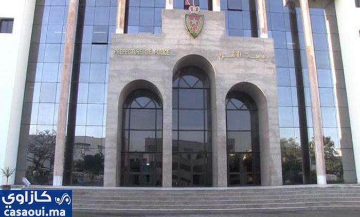 تشمل الدار البيضاء .. تعيينات جديدة في مناصب المسؤولية بمصالح الأمن الوطني