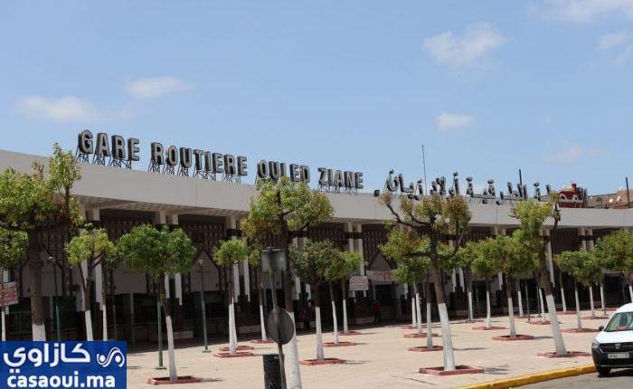 الدار البيضاء:إعادة فتح المحطة الطرقية أولاد زيان