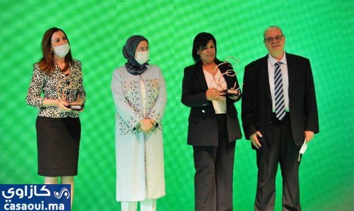 الزميلة فاطمة ياسين تفوز بجائزة الحسن الثاني للبيئة