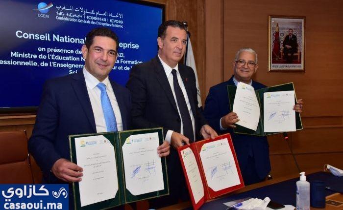 توقيع ثلاث اتفاقيات إطار خاصة بالتكوين في صناعة المطاحن بالدار البيضاء