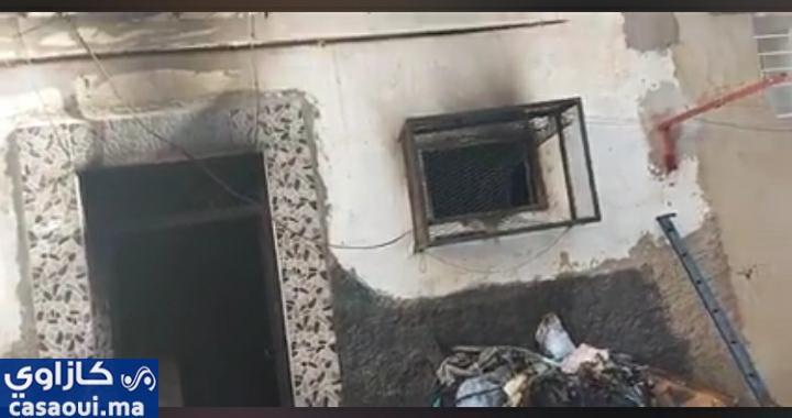 مأساة: 8وفيات في حريق بدرب الفقراء بالدار البيضاء