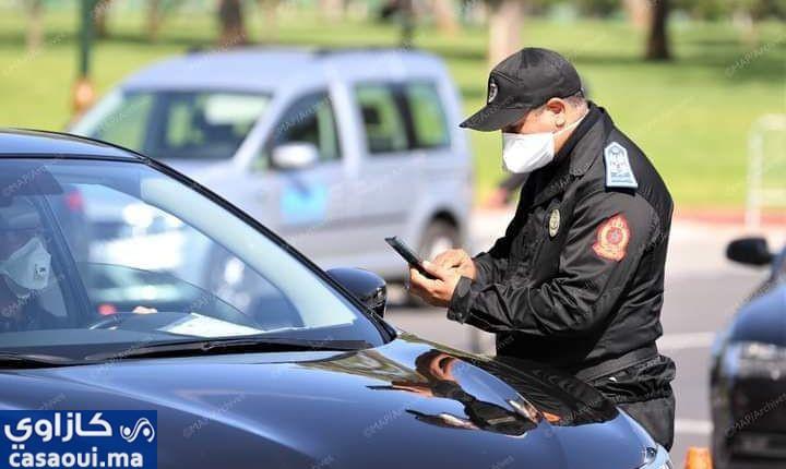 الحكومة تقرر اتخاذ مجموعة من الإجراءات للحد من انتشار وباء كورونا