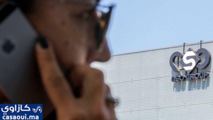 """المغرب يقرر رفع دعوى قضائية ضد منظمتي """"فوربيدن ستوريز"""" والعفو الدولية (أمنستي) بتهمة التشهير"""