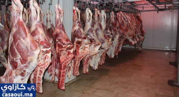هذا حجم إنتاج إقليم سطات من اللحوم الحمراء سنويا