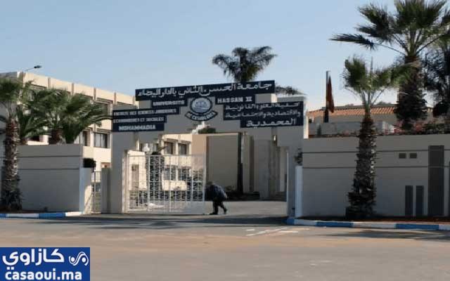 """""""كوفيد 19 """" يجبر كلية المحمدية على العودة إلى التعليم عن بعد"""