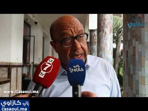 بالفيديو: إعادة انتخاب كمال صبري رئيسا لغرفة الصيد البحري الأطلسية الشمالية