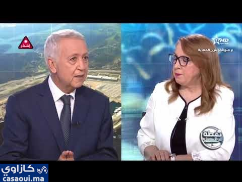 هذا رأي ساجد في انتخابات غرفة التجارة والصناعة والخدمات بجهة الدار البيضاء-سطات
