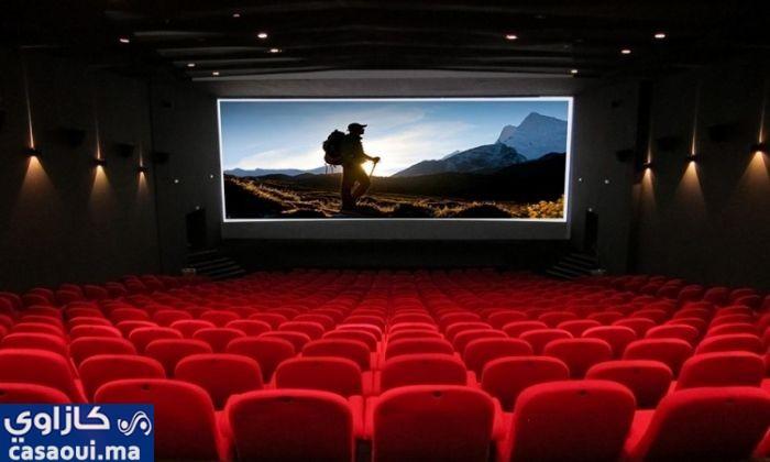 4 قاعات سينمائية بالبيضاء تستفيد من دعم الرقمنة والإنشاء