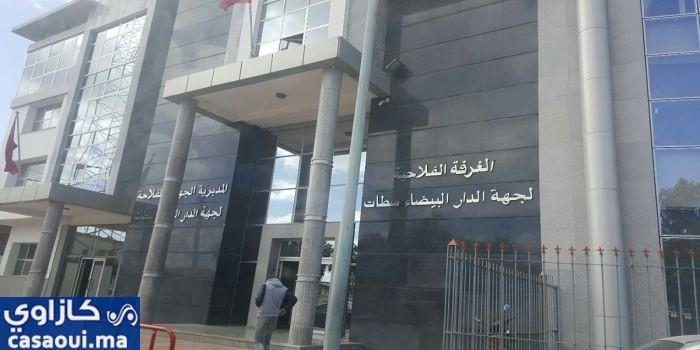 عدم اكتمال النصاب القانوني يؤجل جلسة انتخاب رئيس غرفة الفلاحةبجهة الدارالبيضاء سطات